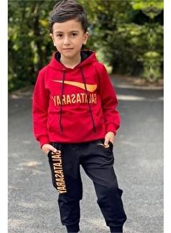 Riccotarz Erkek Çocuk Gs Taraftar Kapşonlu Eşofman Takım
